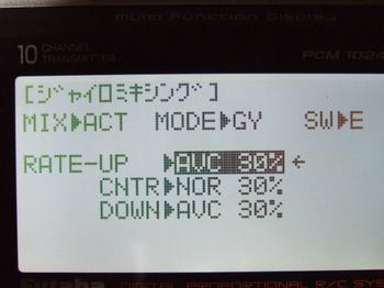 2009051104.JPG