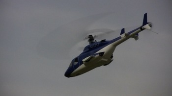 AirWolf7-70d94.jpg