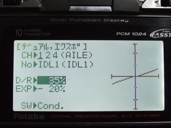 DSCF2978.jpg