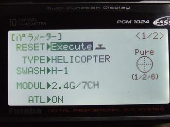 DSCF2983.jpg