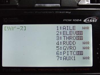 DSCF2984.jpg
