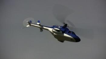 AirWolf.jpg
